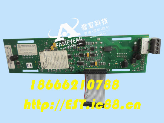 3-PPS M-230-E....png