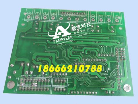 AFN5045 主板程序...png