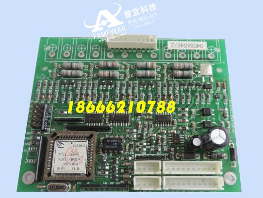 AFN5045 主板程序..png