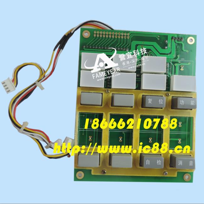 AFN5045 功能程序.png